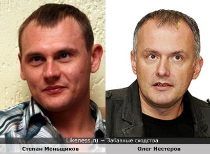 Степан Меньщиков похож на Олега Нестерова