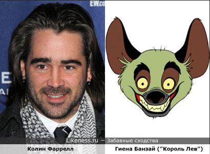 """Колин Фаррелл похож на Гиену Банзая из мультфильма """"Король Лев"""""""