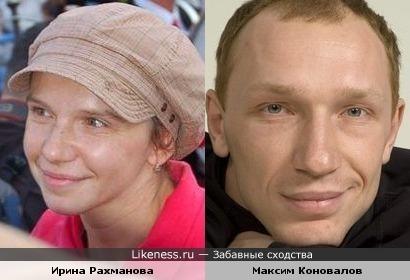 Ирина Рахманова похожа на Максима Коновалова