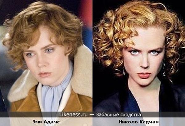 Эми Адамс похожа на Николь Кидман