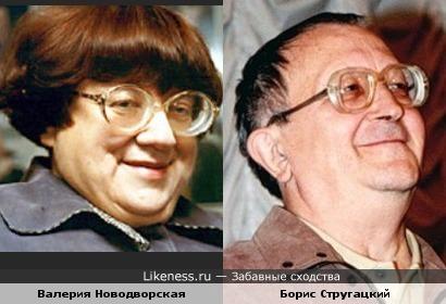 Валерия Новодворская похожа на Бориса Стругацкого