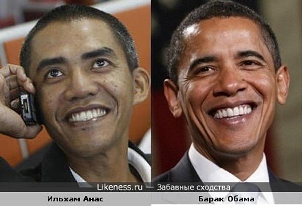 Ильхам Анас похож на Барака Обаму