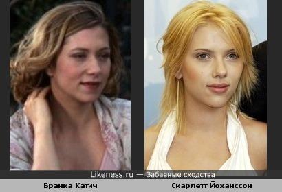 Бранка Катич похожа на Скарлетт Йоханссон