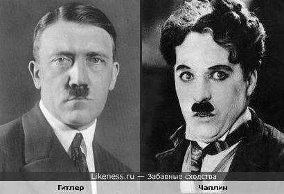 Адольф Гитлер похож на Чарли Чаплина