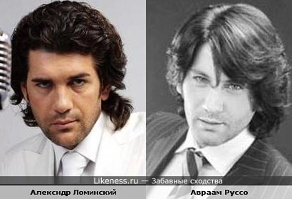 Александр Ломинский и Авраам Руссо