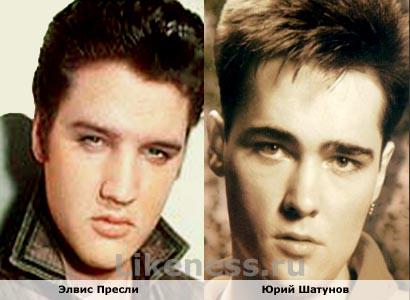 Элвис Пресли похож на Юрия Шатунова