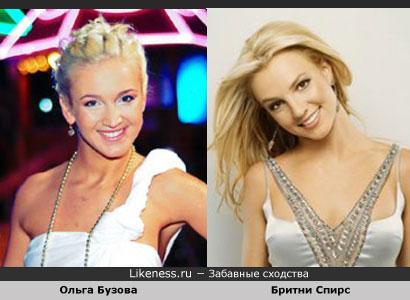 Ольга Бузова похожа на Бритни Спирс