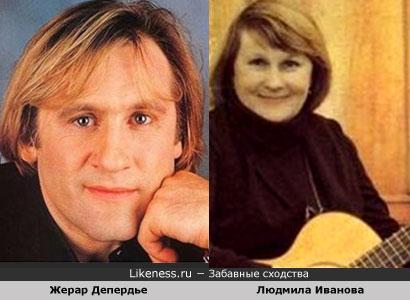 Жерар Депардье похож на Людмилу Иванову