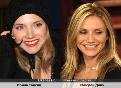 Ирина Тонева похожа на Камерон Диаз