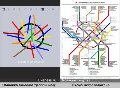 """Обложка альбома """"Депеш мод"""" похожа на схему метрополитена"""