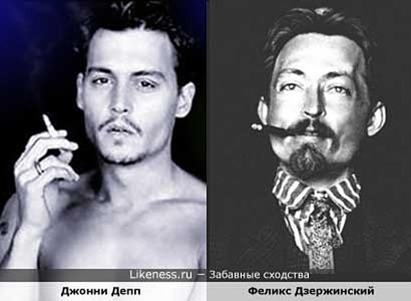 Джонни Депп похож на Феликса Дзержинского