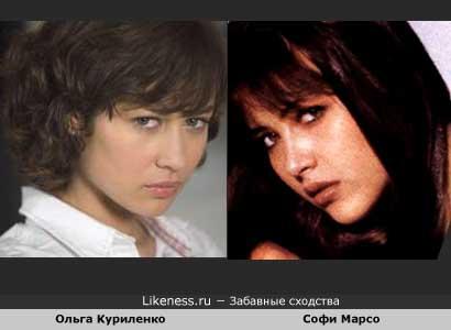 Ольга Куриленко похожа на Софи Марсо