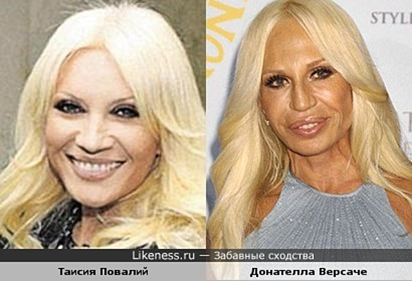 Таисия Повалий похожа на Донателлу Версаче
