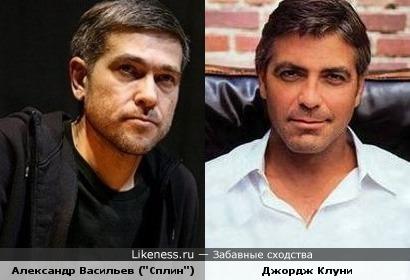 Александр Васильев похож на Джорджа Клуни