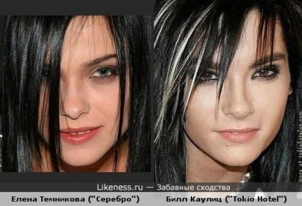 """Елена Темникова (""""Серебро"""") похожа на Била Каулица (""""Tokio Hotel"""")"""