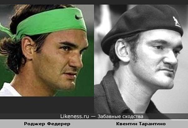 Звезды-двойники: Роджер Федерер похож на Квентина Тарантино