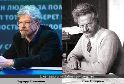 Эдуард Лимонов похож на Льва Троцкого
