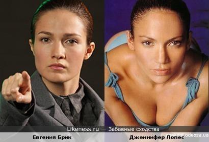 Евгения Брик похожа на Дженнифер Лопес