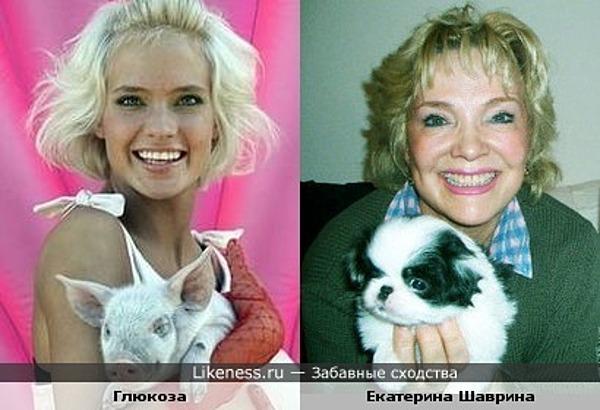 Глюкоза похожа на Екатерину Шаврину