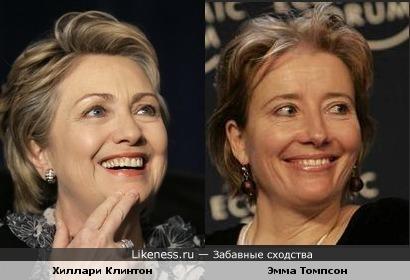 Хиллари Клинтон похожа на Эмму Томпсон
