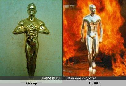 Статуэтка Оскара похожа на Т-1000 из Терминатора-2