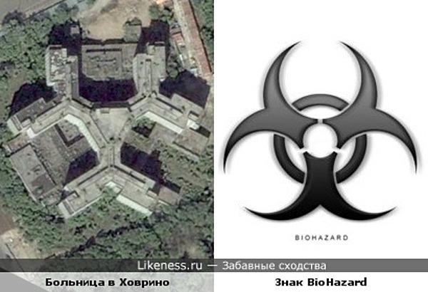 """Недостроенная больница в районе Ховрино в Москве похожа на знак """"Биологическое заражение""""_"""