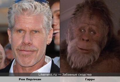 Рон Перлман похож на снежного человека Гарри
