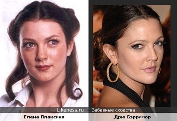 Елена Плаксина похожа на Дрю Бэрримор