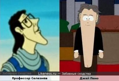 профессор селезнёв - джей лено