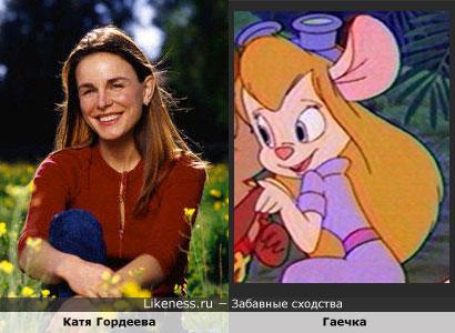 Знаменитости, похожие на персонажей мультфильмов: Екатерина Гордеева похожа на Гаечку