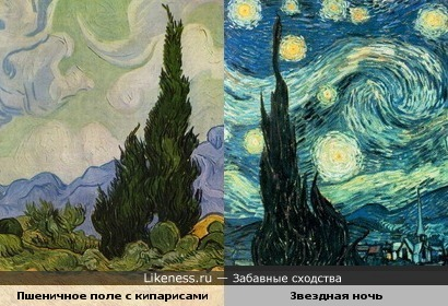 Картина Ван Гога Пшеничное поле с кипарисами похожа на картину Ван Гога Звездная ночь