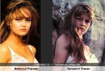 Ванесса Паради похожа на Бриджит Бардо