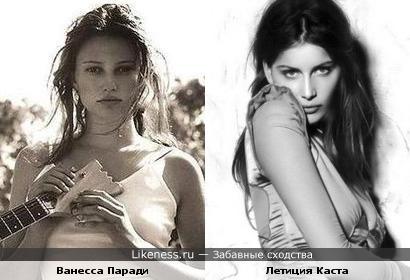 Ванесса Паради похожа на Летицию Касту