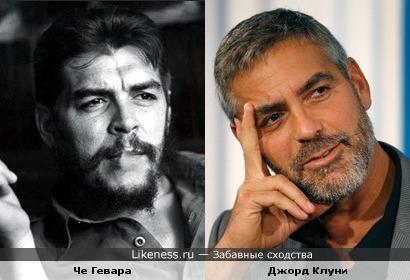 Джорд Клуни похрж на Че Гевару