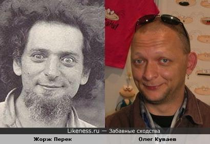Создатель Масяни и Жорж Перек похожи