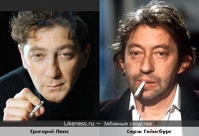 Григорий Лепс похож на Сержа Гейнсбурга