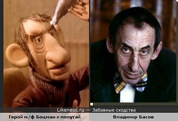 "Персонаж из м/ф ""Боцман и попугай"" похож на Владимира Басова"