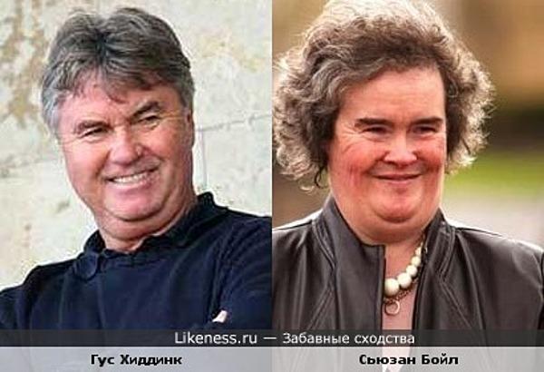 Гус Хиддинк похож на Сьюзан Бойл