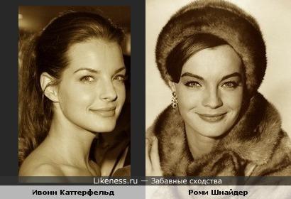 Ивонн Каттерфельд похожа на Роми Шнайдер