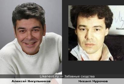 Сын Будулая похож на Михаила Муромова