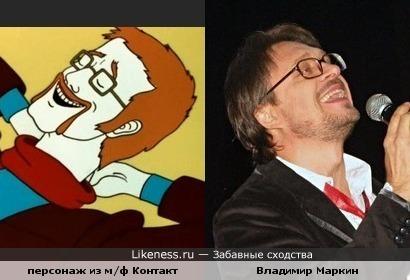 Человек из м/ф Контакт похож на Владимира Маркина