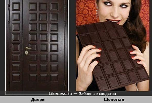 Деревянные двери напоминают плитку шоколада
