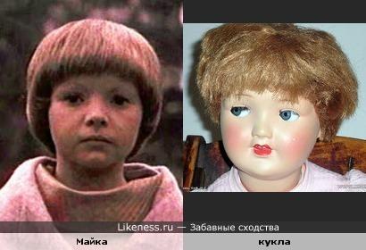 """Майка из фильма """"Приключения в каникулы"""" похожа на куклу"""