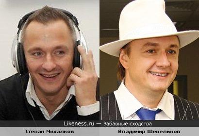 Степан Михалков похож на Владимира Шевелькова