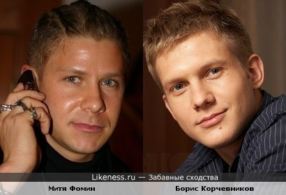 Борис Корчевников показался похож на Митю Фомина (Hi-Fi)