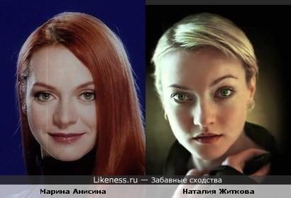 Марина Анисина и Наталия Житкова похожи