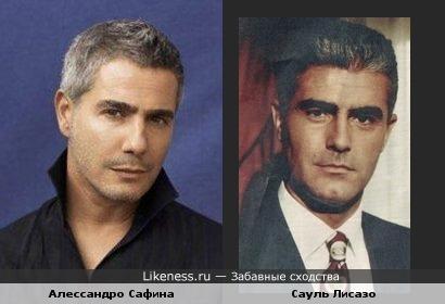 Алессандро Сафина и Сауль Лисазо немного похожи