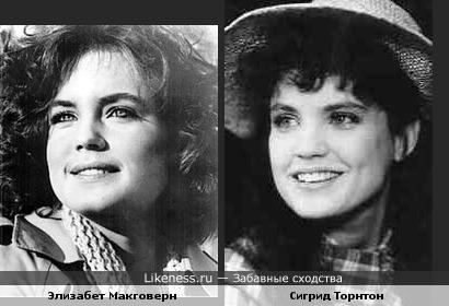 Элизабет Макговерн (Однажды в Америке) и Сигрид Торнтон (Все реки текут) немного похожи