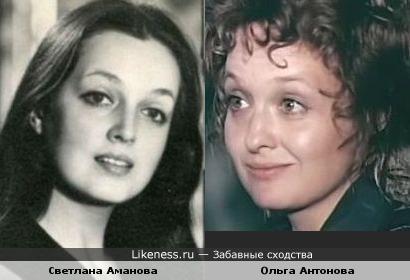 Светлана Аманова и Ольга Антонова чем-то похожи