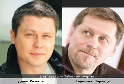 Денис Рожков и Гедиминас Таранда иногда похожи